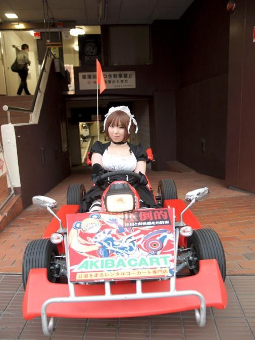 my little puri akiba cart in einem go kart tokio erkunden. Black Bedroom Furniture Sets. Home Design Ideas
