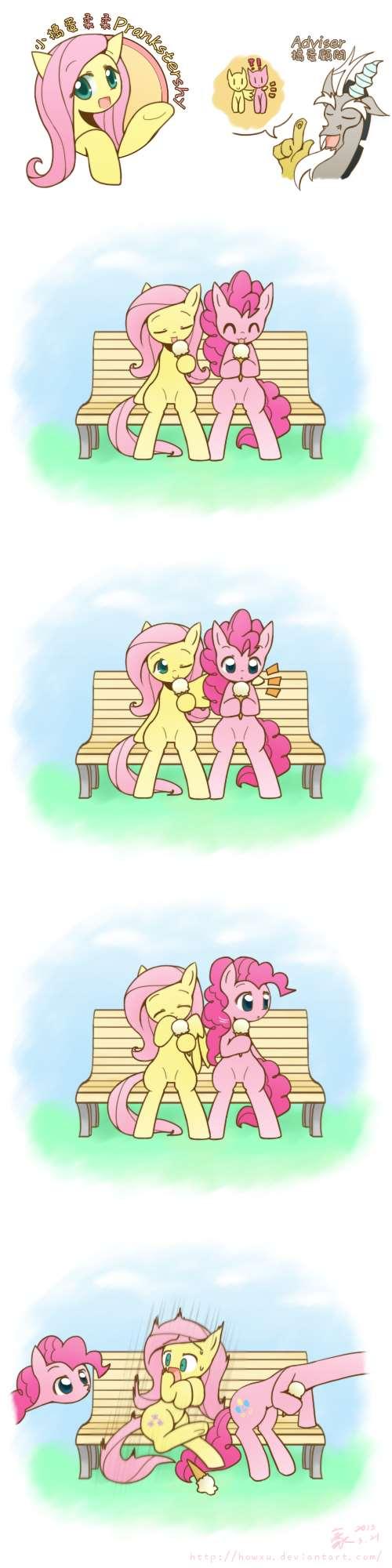 My Little Pony Friendship is Magic 3090