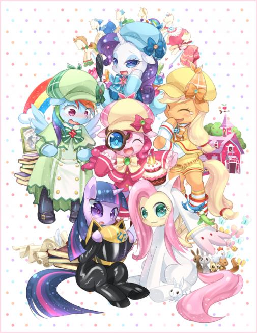 My Little Pony Friendship is Magic 3103
