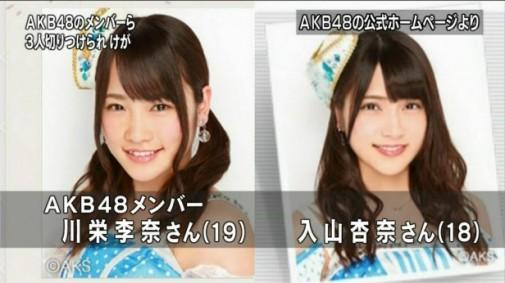 AKB48 2